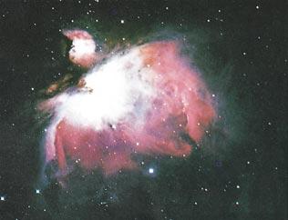 Gambar Nebula - Asal Mula Alam Semesta di dalam Al Qur'an