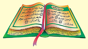 What Is the Quran About? Ch3-7-img1