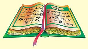 Una breve gu a ilustrada para entender el islam los - Que es el corian ...
