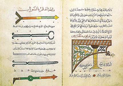 Un ancien manuscrit fait par des médecins musulmans